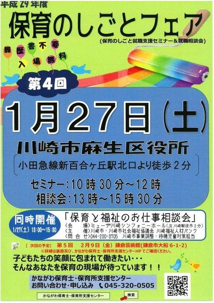 SKM_C364e18012214530_0001.jpg