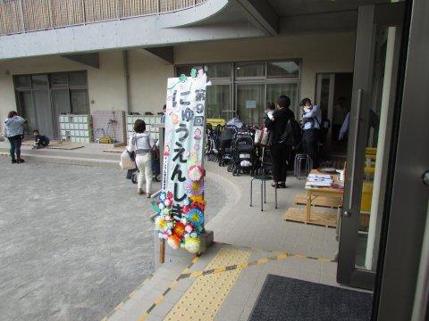 IMG_7904.JPG